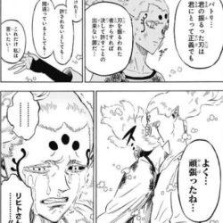 ブラッククローバー(ネタバレ・あらすじ・感想)ページ206