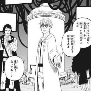 ブラッククローバー(ネタバレ・あらすじ・感想)ページ273「運命の日」