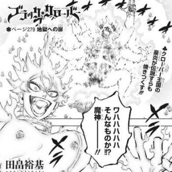 ブラッククローバー(ネタバレ・あらすじ・感想)ページ279「地獄への扉」