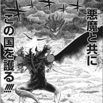 ブラッククローバー(ネタバレ・あらすじ・感想)ページ282「黒き守護者」